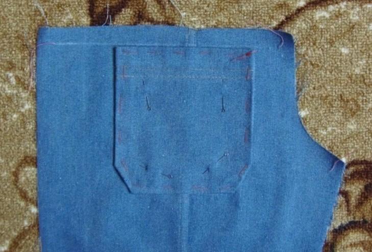 карман на брюках