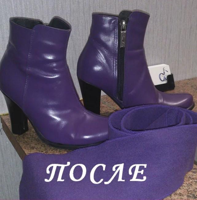 краска кожаной обуви