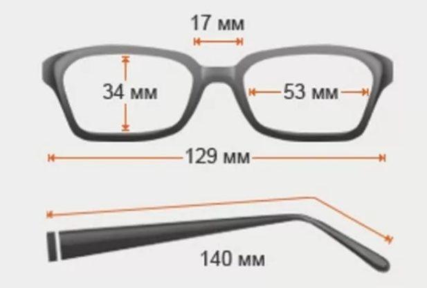 очки размеры 3