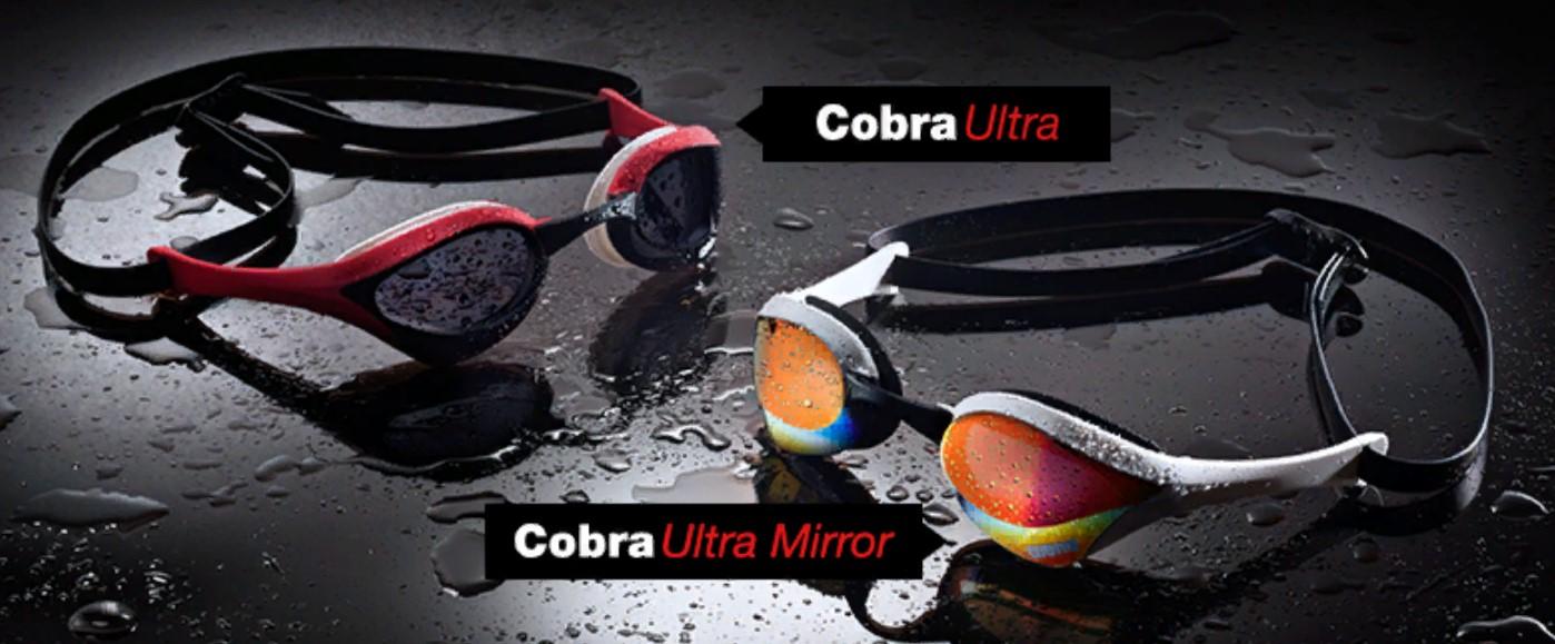 плавание арена кобра