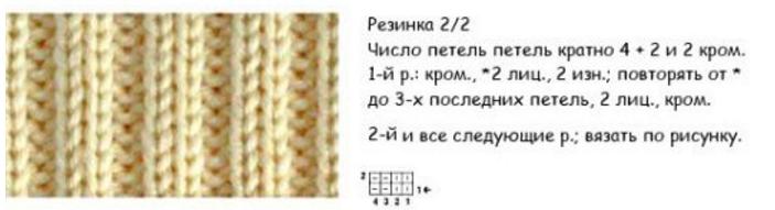 резинка_4