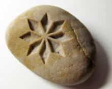 slavanskiy-amulet-alatir
