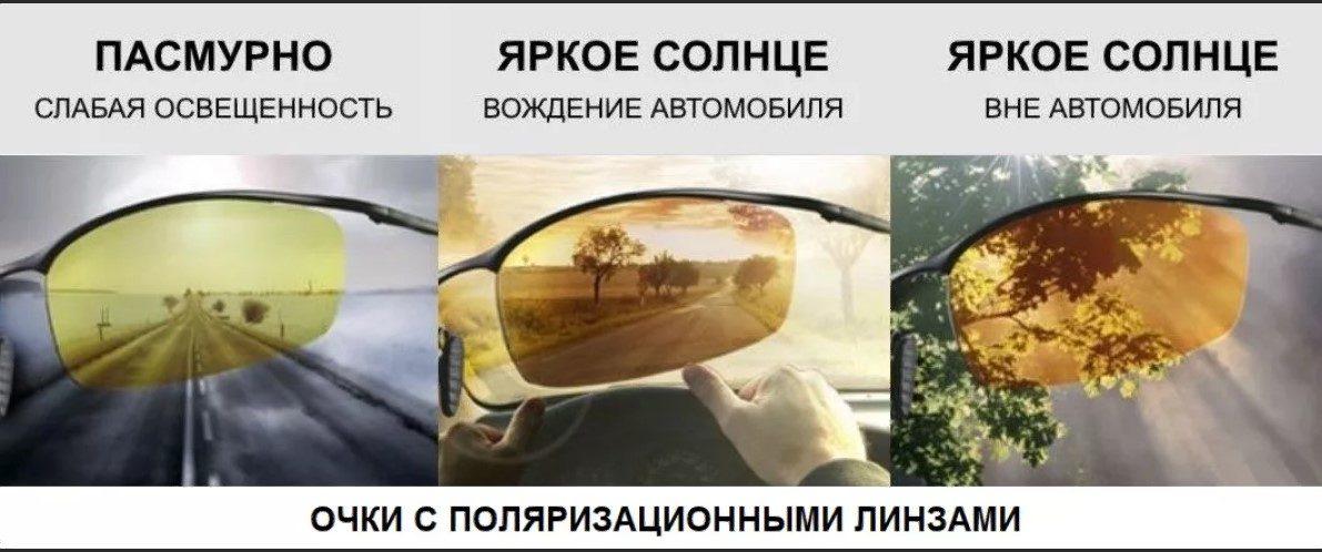 желтые очки 7