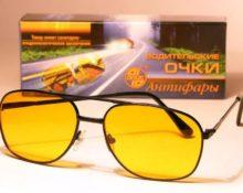 желтые очки 8