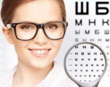 зрение 5