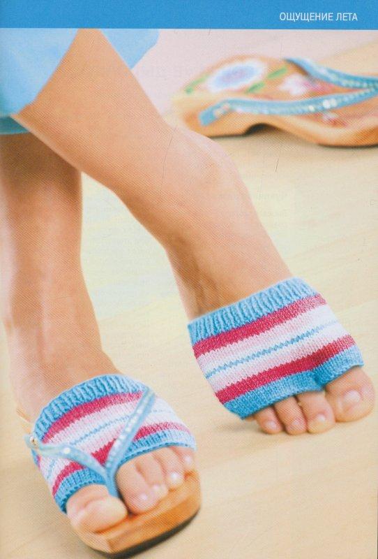 носки без пальцев и пятки
