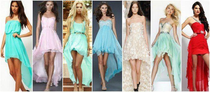 каким должно быть платье