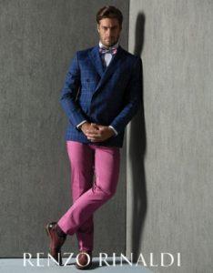 брюки с пиджаком кежуал