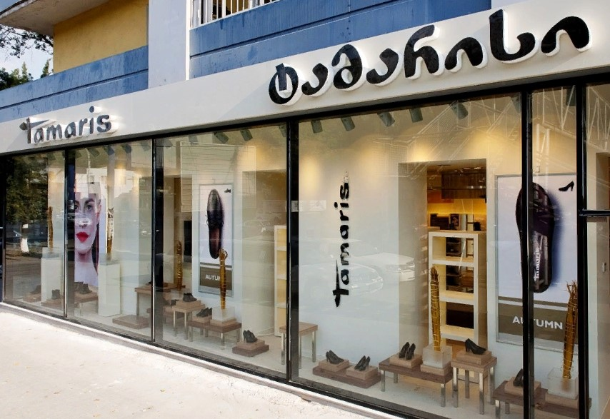 грузия магазин