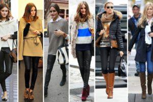 примеры образов в брюках