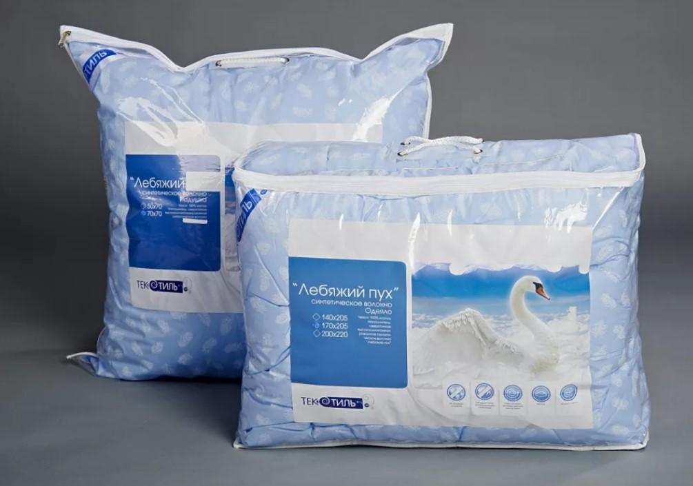 подушка 1