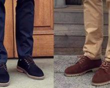 цвет брюк и обувь
