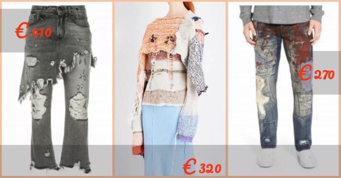 грязная одежда 5