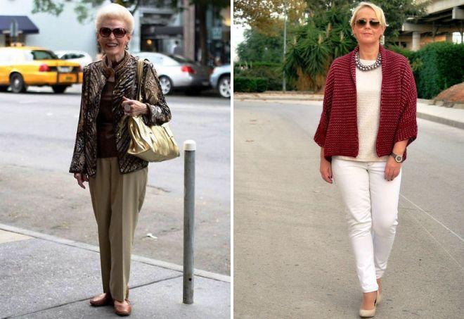 мода в 50