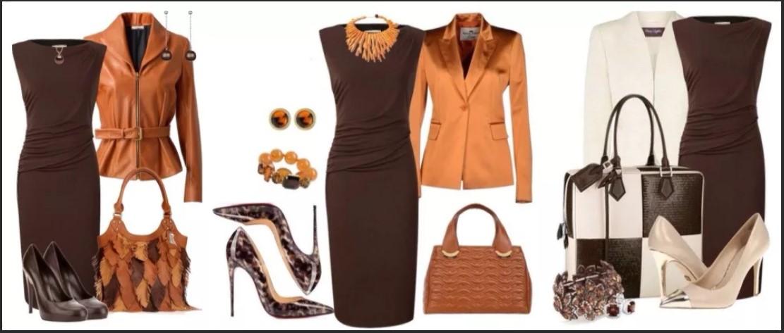 одежда коричневый