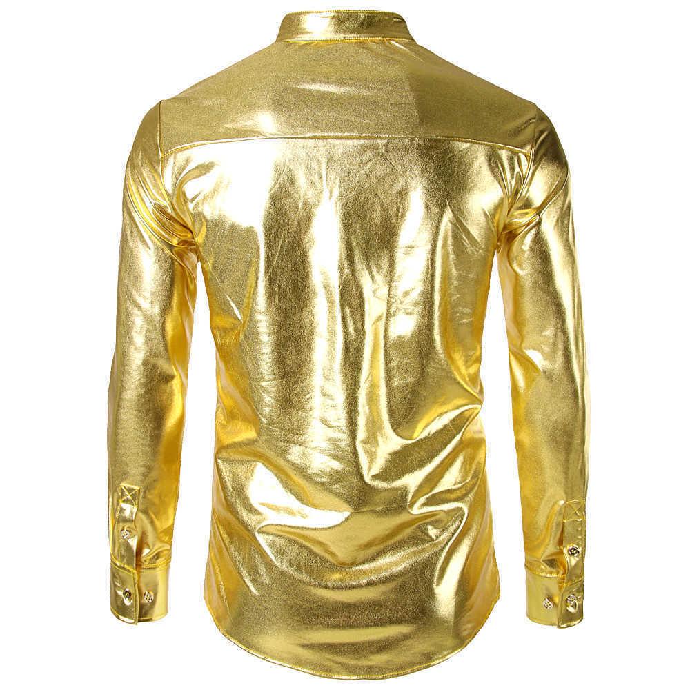 золотая рубашка