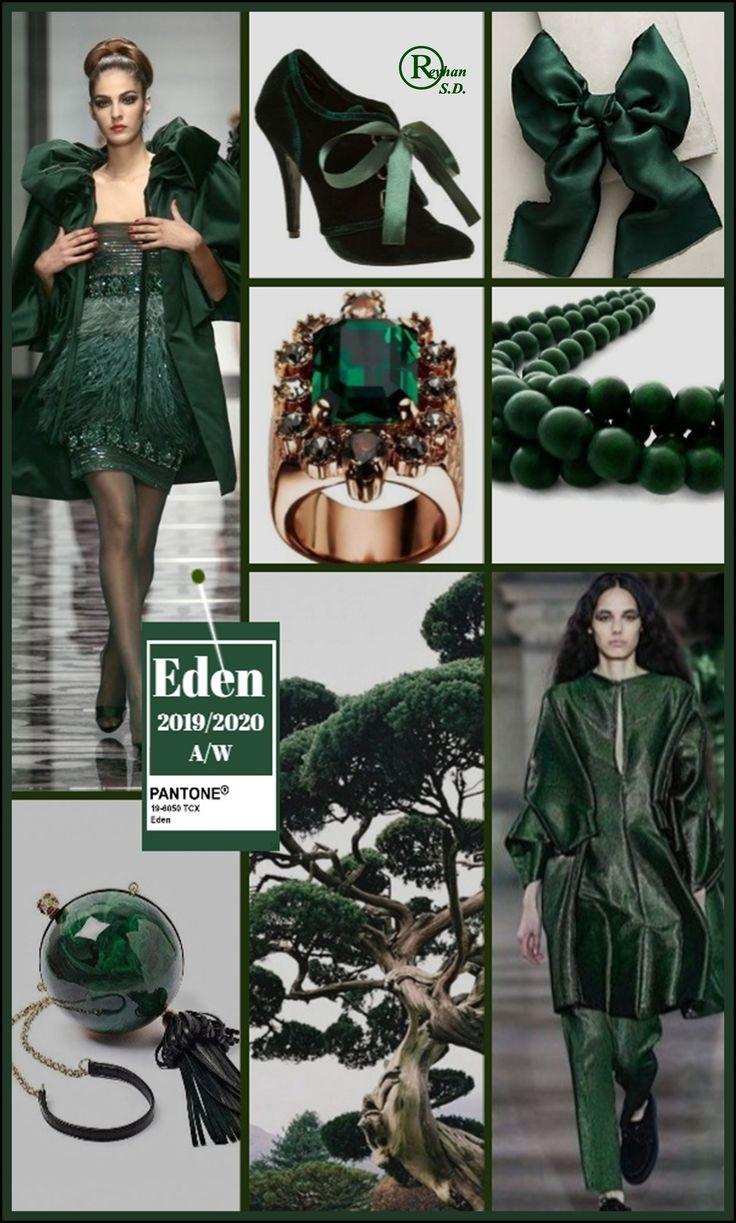 Eden в одежде