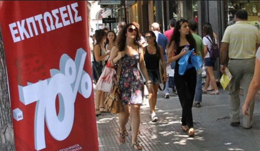 греция распродажи