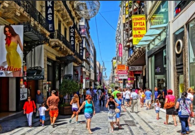 греция улица Эрму