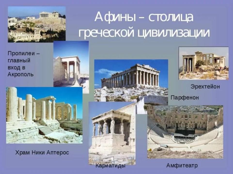 греция визика