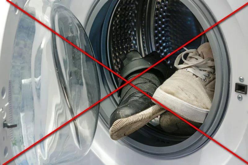 Не стирайте эти вещи в машинке!