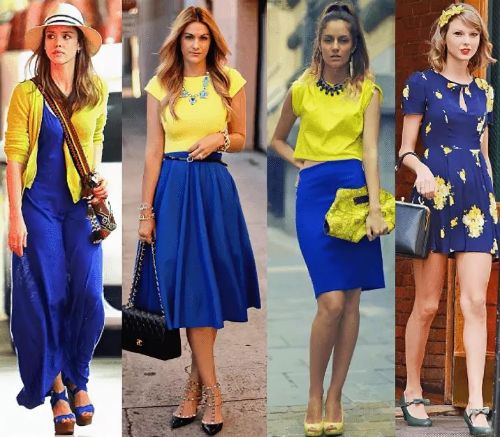 сине-желтая одежда
