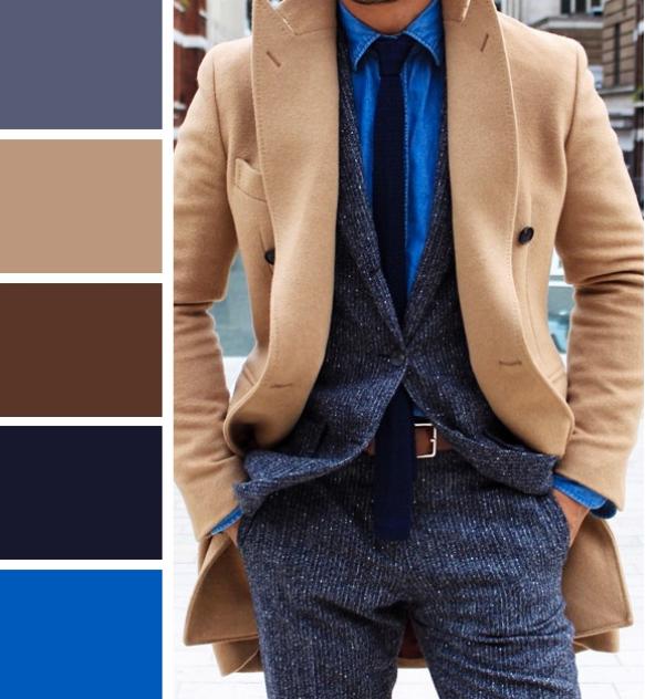 бежевый синий и серый для мужчин