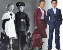 Школьная форма советских детей: лучше или хуже сегодняшней