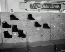 Какую обувь в СССР называли «Прощай, молодость»