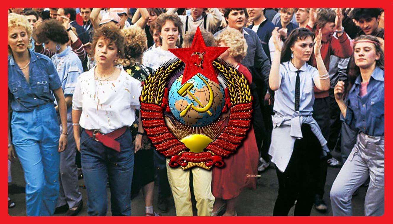 Советские тренды с мировой популярностью