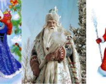Почему Дед Мороз поменял цвет шубы