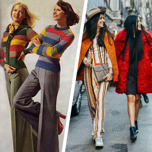 Стиль 70-х возвращается: а что было в тренде в 70-е?