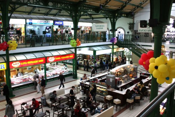 Центральный рынок Софии.