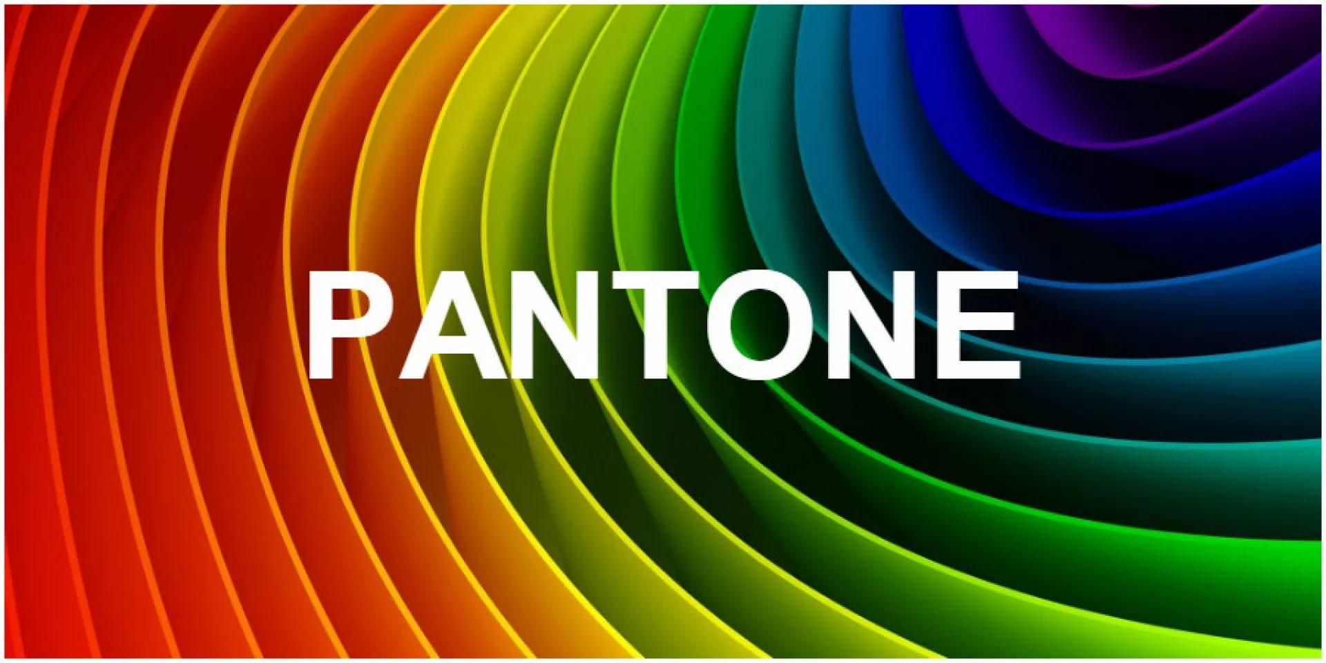 Институт цвета Пантон