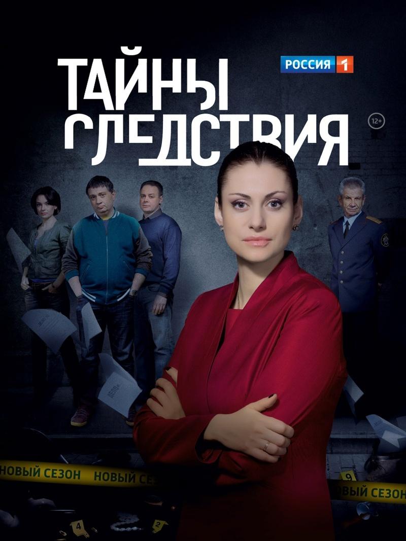 Как в повседневной жизни одевается звезда сериала «Тайны следствия» Анна Ковальчук