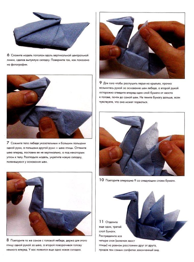Процесс изготовления лебедя из салфетки.