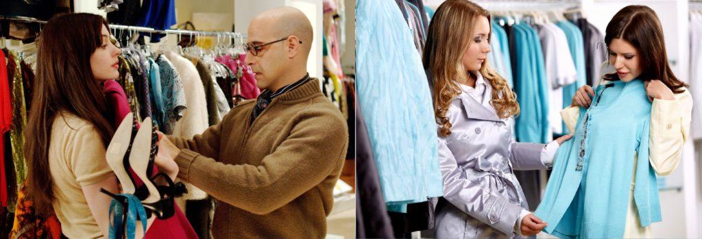 стилист одежды