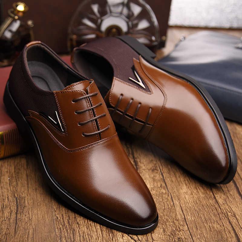 Коричневый туфли.