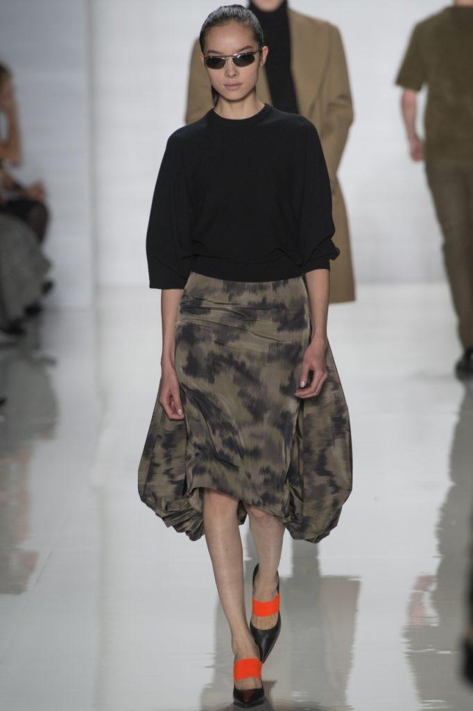 Камуфляжная юбка.