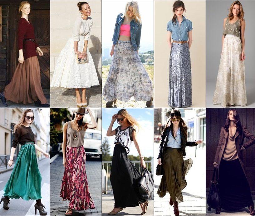 Длинные юбки.