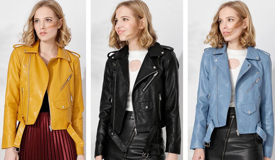 Кожаные куртки.