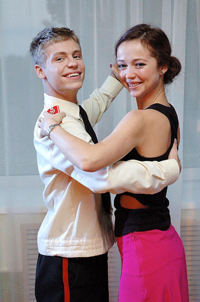 Полина и Максим