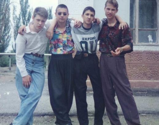 брюки 90-х