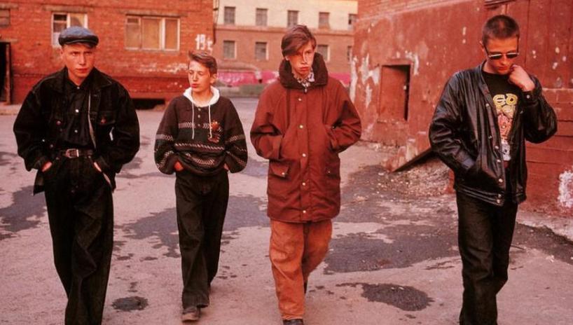 куртки из 90