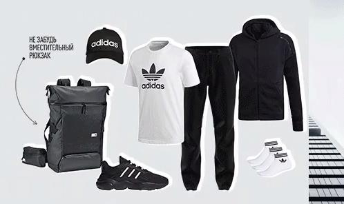 www.adidas.ru