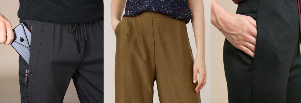 Карман в боковом шве брюк