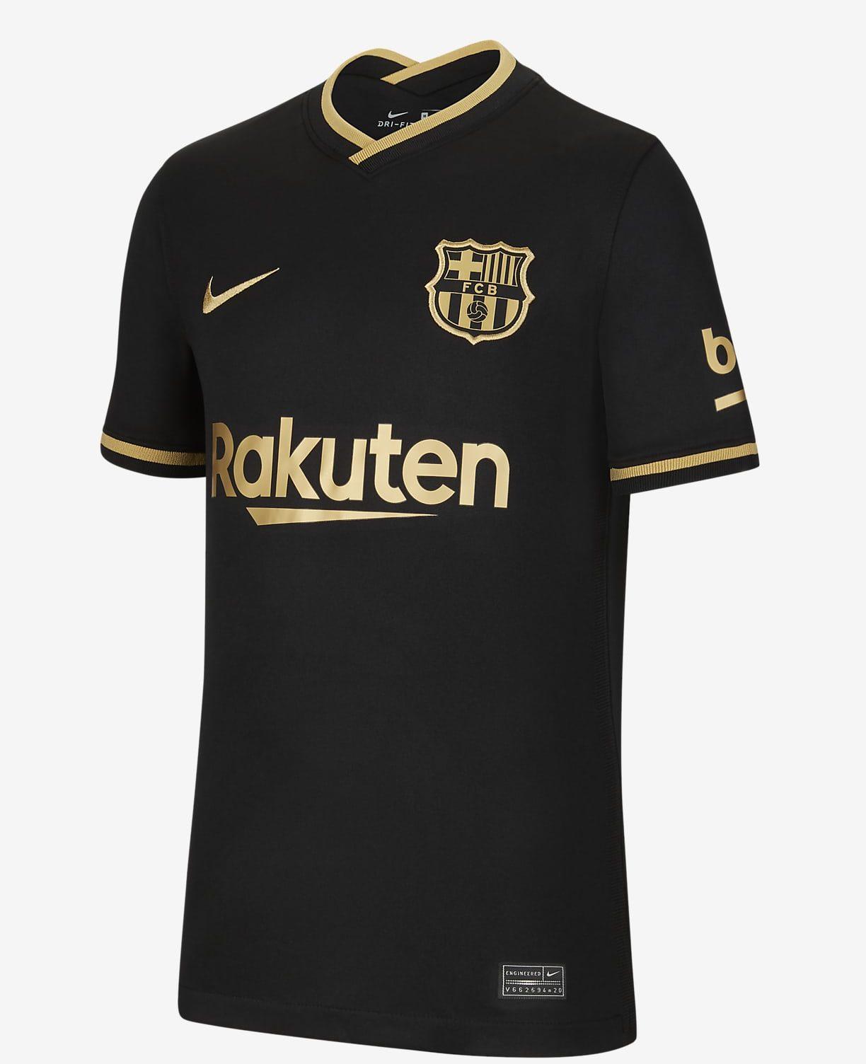 Гостевая форма «Барселона».