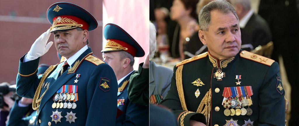 С. Шойгу, ордена и медали