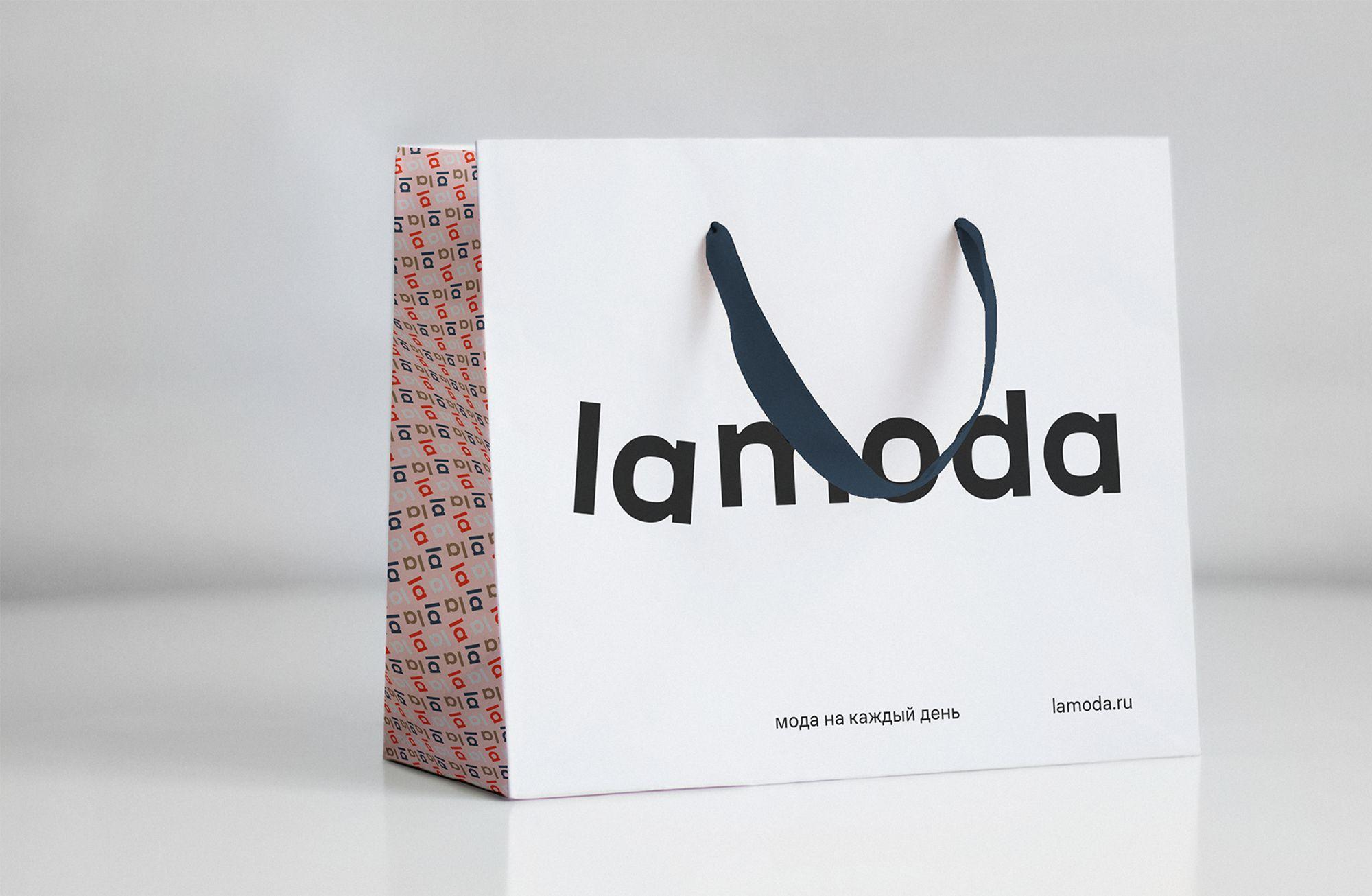 магазин Lamoda