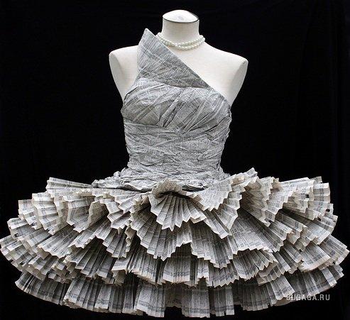 Платье из телефонной книги
